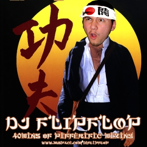 DJ FLIPFLOP PIFFERIFIC MIX VOL.1